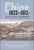9780972180627: Chios 1822-1912: From Massacre to Liberation