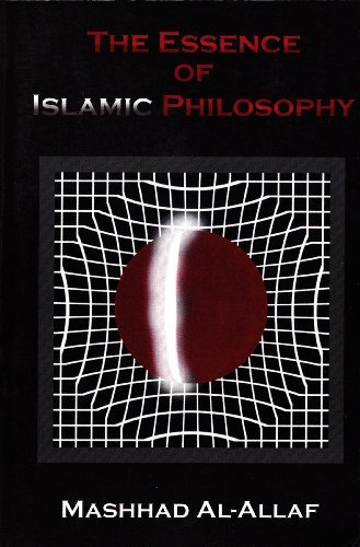 The Essence of Islamic Philosophy
