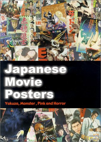 9780972312400: Japanese Movie Posters: Yakuza, Monster, Pink and Horror