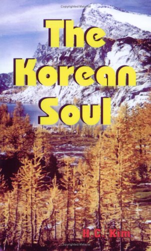 9780972386401: The Korean Soul: A Collection of Poems