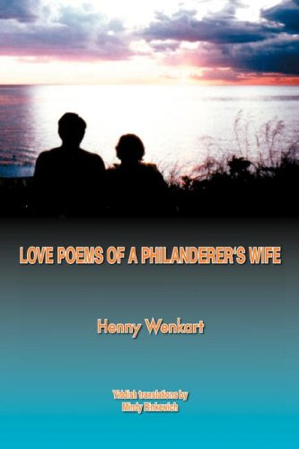 9780972456593: Love Poems of a Philanderer's Wife (English and Chinese Edition)