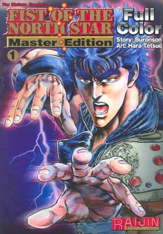 9780972503709: Fist of the North Star: Master Edition: 1
