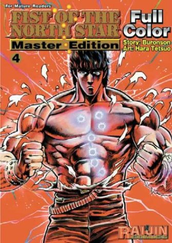 9780972503730: Fist Of The North Star Master Edition Volume 4