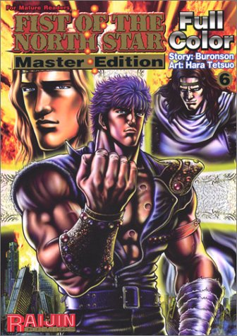 9780972503754: Fist Of The North Star Master Edition Volume 6