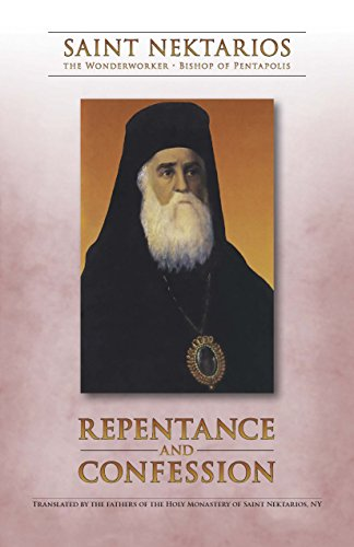 9780972550406: Repentance and Confession