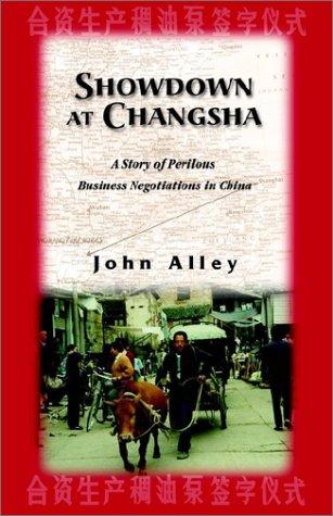 9780972639903: SHOWDOWN AT CHANGSHA