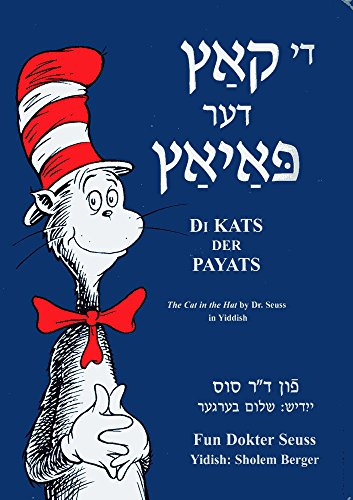 9780972693905: Di Kats Der Payats: The Cat In The Hat (Yiddish Edition)