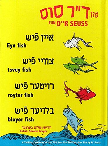 Eyn Fish Tsvey Fish Royter Fish Bloyer Fish: One Fish Two Fish Red Fish Blue Fish in Yiddish (...