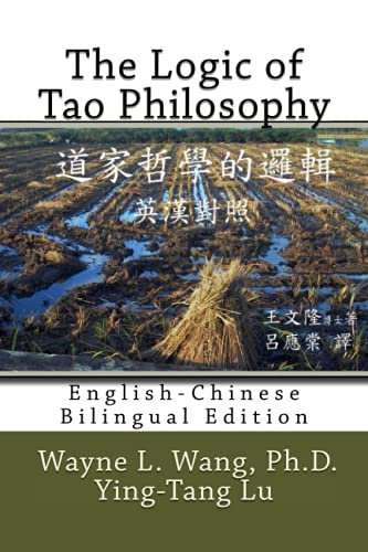 9780972749640: The Logic of Tao Philosophy: English-Chinese Bilingual Edition (A Searching for Tao Series) (Volume 5)