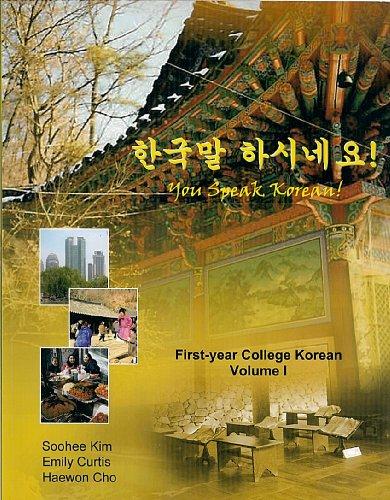 9780972835602: You Speak Korean!: 1
