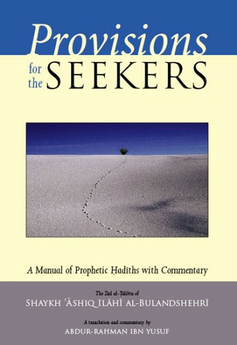 9780972835886: Provisions for the Seekers: A Manual of Prophetic Hadiths with Commentary