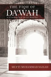 9780972835893: The Fiqh of Da'wah - A Commentary on 40 Hadiths