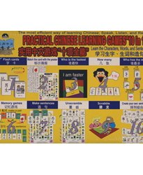 9780972952101: Practical Chinese Learning Games
