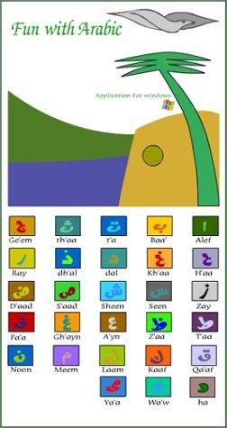 9780973051209: Fun with Arabic: Learn Arabic the Fun and Easy Way