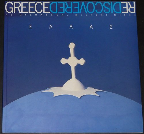 Greece Rediscovered Book One - Childhood Memorie