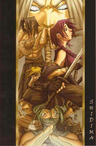 9780973083712: Shidima Collected Volume 1