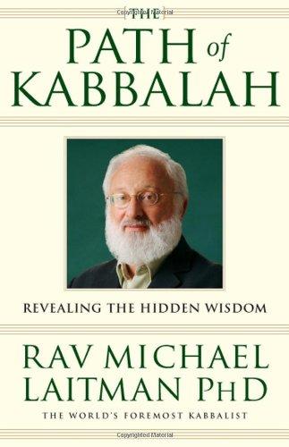 9780973231595: Path of Kabbalah: Revealing the Hidden Wisdom