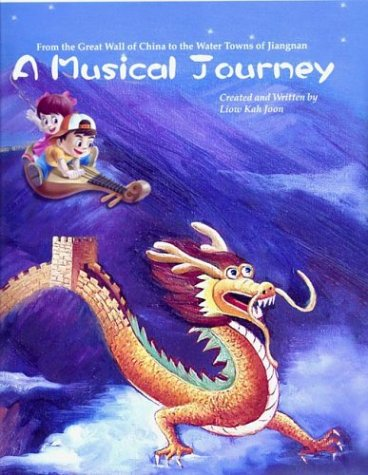 9780973349214: A Musical Journey: From the Great Wall of China to the Water Towns of Jiangnan