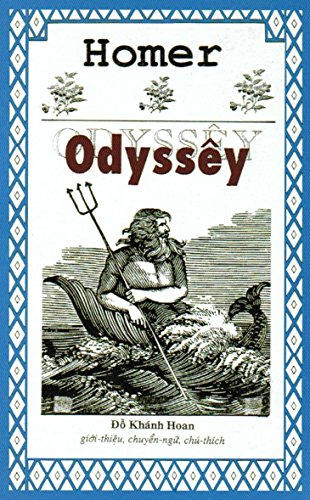 9780973373974: The Odyssey (Vietnamese Edition)