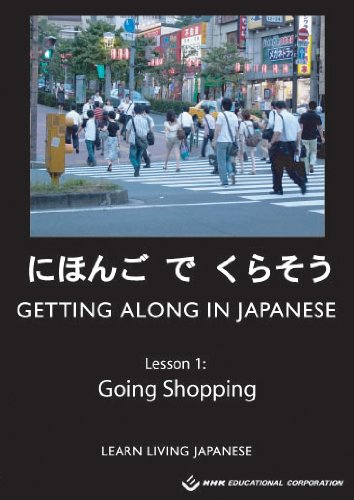 9780973985115: Getting Along in Japanese: Lesson 1 Going Shopping