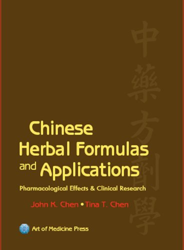 9780974063577: Chinese Herbal Formulas and Applications