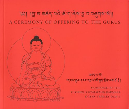 CEREMONY OF OFFERING TO THE GURUS