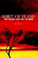 Shirt of Flame: The Secret Gay Art: ko-imani