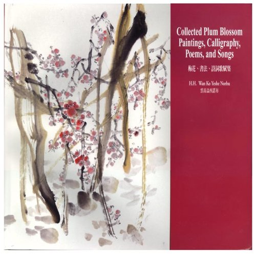9780974329376: Collected Plum Blossom Paintings, Calligraphy, Poems, and Songs