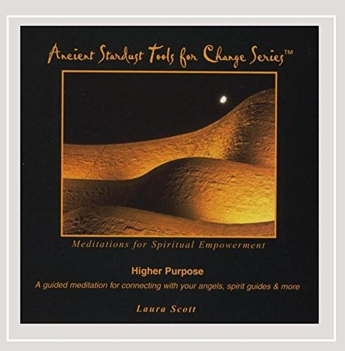 9780974412252: Higher Purpose, part of The Ancient Stardust Tools for Change Series