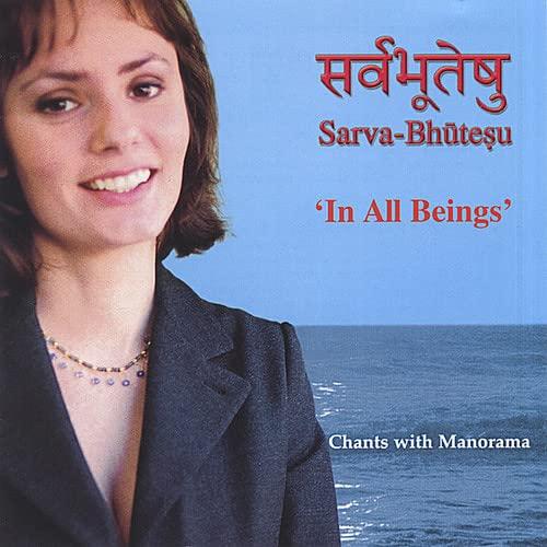 9780974415703: 'In All Beings' Sarva-Bhuteshu