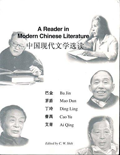 A Reader in Modern Chinese Literature: Ba Jin, Mao