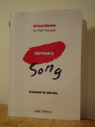 9780974510521: Mother's Song: An Essay Collection