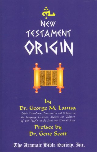 9780974529691: New Testament Origin