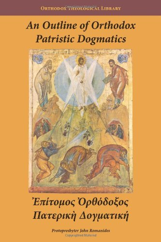 9780974561844: An Outline of Orthodox Patristic Dogmatics (Orthodox Theological Library)