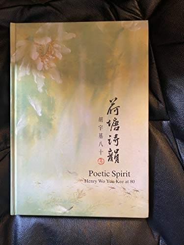 Poetic Spirit Henry Wo Yue-Kee at 80: Wo Yue-Kee, Henry
