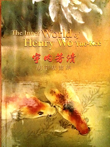 9780974569321: The Inner World of Henry Wo Yue-Kee =