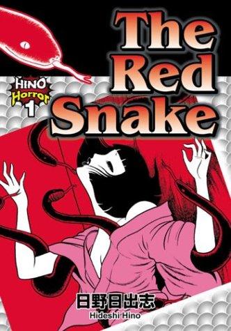 9780974596105: 1: The Red Snake (Hino Horror, 1)