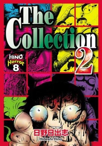 The Collection 2 (Hino Horror): Hino, Hideshi