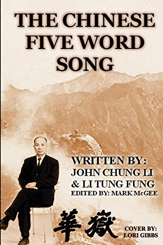 The Chinese Five Word Song Fung, Li