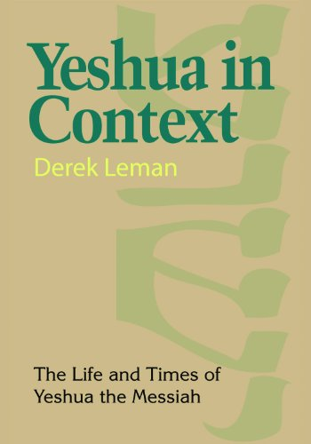 9780974781440: Yeshua in Context