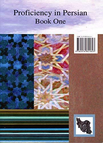 9780974801803: Proficiency in Persian (book one) [Paperback]