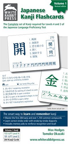 9780974869421: Japanese Kanji Flashcards: The Complete Set of Kanji for Levels 3 And 4 of the Japanese Language Proficiency Test - Bilingual: 1