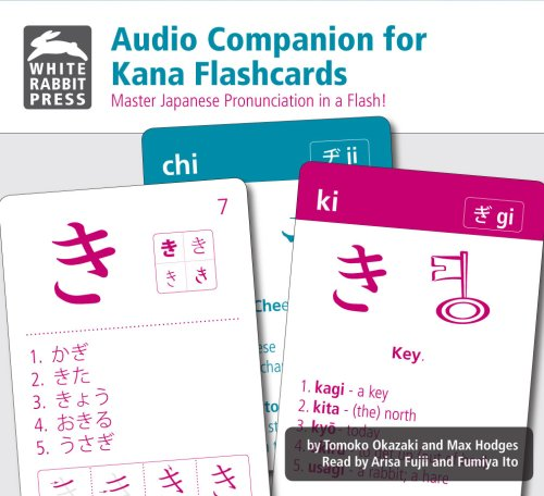 9780974869469: Audio Companion for Kana Flashcards: Master Japanese Pronunciation in a Flash!