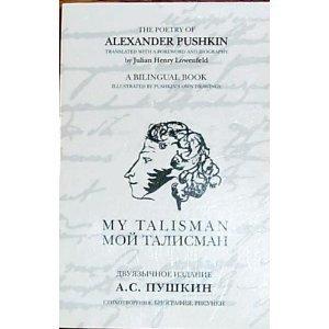 The Poetry of Alexander Pushkin A BILINGUAL Book Russian/English: Alexander Pushkin