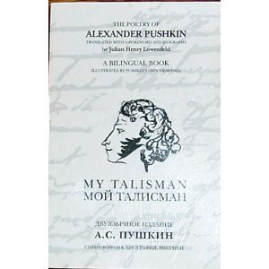 9780974872001: The Poetry of Alexander Pushkin A BILINGUAL Book Russian/English