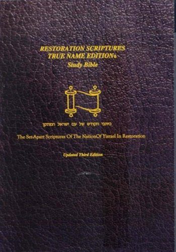 9780975251485: Restoration Scriptures True Name Edition Study Bible Softcover 3rd Edition