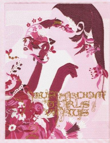 9780975505106: Mushroom Girls Virus Book