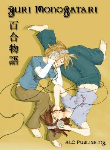 9780975916063: Yuri Monogatari Volume 5