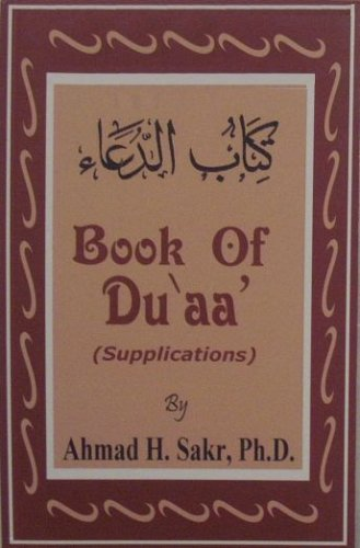 9780975960134: Book of Du`aa? (Supplications)