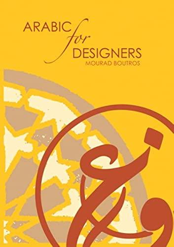 9780976224556: Arabic For Designers